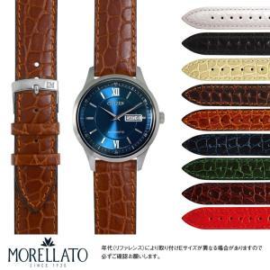 シチズン コレクション ロイヤルブルー用 CITIZEN COLLECTION ROYAL BLUEにぴったりの時計ベルト 牛革 LIVERPOOL U0751376|mano-a-mano
