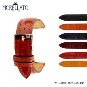 腕時計ベルト バンド 交換 牛革 メンズ 20mm 18mm 16mm MORELLATO DONATELLO U0895403|mano-a-mano