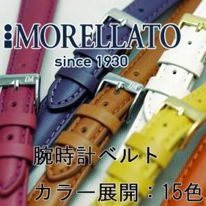 時計 ベルト 腕時計ベルト バンド  カーフ 牛革 MORELLATO モレラート GRAFIC グラフィック u0969087f 12mm 13mm 14mm 16mm|mano-a-mano