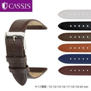 腕時計ベルト バンド 交換 牛革 20mm 19mm 18mm 17mm 16mm 14mm 12mm CASSIS PEATH U1004007|mano-a-mano