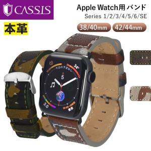 アップルウォッチ バンド Apple watch バンド ベルト シリーズ 5,4,3,2,1 対応 パーツ付 革 38mm 40mm 42mm 44mm カシス ASTI|mano-a-mano