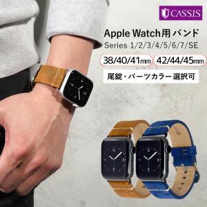アップルウォッチ バンド Apple watch バンド ベルト シリーズ 5,4,3,2,1 対応 パーツ付 革 38mm 40mm 42mm 44mm カシス KAUAI|mano-a-mano