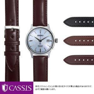 セイコー プレサージュ用 SEIKO Presage にぴったりの時計ベルト コードバン CORDOVAN U1013115|mano-a-mano