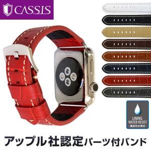 アップル社認定パーツ付バンド アップルウォッチ 42mm 専用バンド カシス製 腕時計ベルト バンド  TYPE PAN (タイプ パン) 裏面防水素材 腕時計ベルト|mano-a-mano