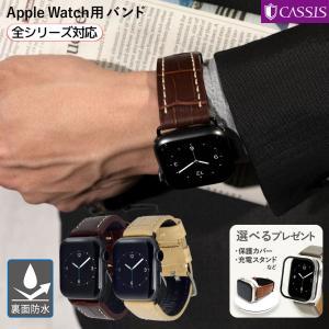 Apple Watch パーツ付バンド 38mm用 42mm用 専用バンド カシス製 腕時計ベルト バンド  TYPE PAN (タイプ パン) 裏面防水素材 腕時計ベルト|mano-a-mano