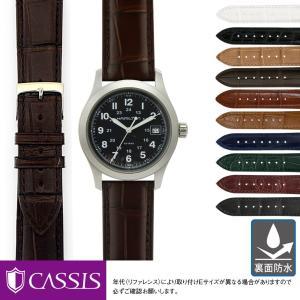 best website fe440 f8007 ハミルトン 腕時計、アクセサリーの商品一覧|通販 - Yahoo ...