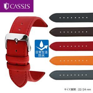 時計 ベルト 腕時計ベルト バンド  ロリカ CASSIS カシス LORICA ロリカ u1019278 22mm 24mm|mano-a-mano