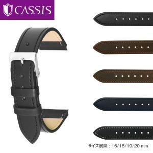 腕時計ベルト バンド 交換 牛革 メンズ 20mm 19mm 18mm 16mm CASSIS LAVAL U1032966|mano-a-mano