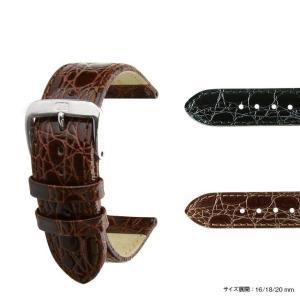時計 ベルト 腕時計ベルト カーフ 牛革 U1055 16mm 18mm 20mm 時計 バンド 時計バンド 替えベルト 替えバンド ベルト 交換|mano-a-mano