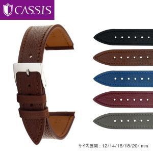 腕時計ベルト バンド 交換 ゴート 20mm 18mm 16mm 14mm 12mm CASSIS NIORT U1083298|mano-a-mano