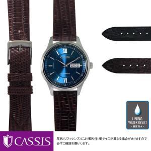 シチズン コレクション ロイヤルブルー用 CITIZEN COLLECTION ROYAL BLUEにぴったりの時計ベルト テジュ リザード HAVRE U1089041|mano-a-mano