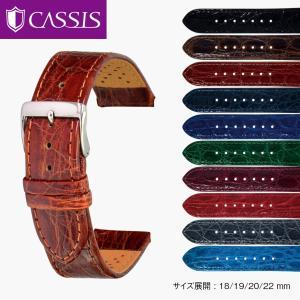 腕時計ベルト バンド 交換 カイマン(ワニ革) 22mm 20mm 19mm CASSIS HEIDENHEIM U1097052|mano-a-mano