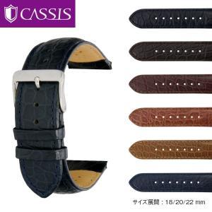 腕時計ベルト バンド 交換 カイマン(ワニ革) 22mm 20mm 18mm CASSIS WOLFSBURG U1108A68|mano-a-mano