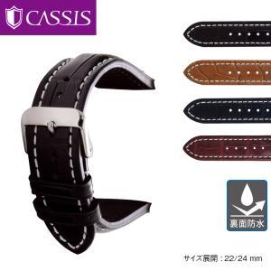 腕時計ベルト バンド 交換 ワニ革 24mm 22mm CASSIS TYPE BRE 2 ALLIGATOR U1111A70|mano-a-mano