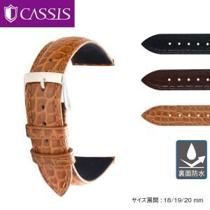 腕時計ベルト バンド 交換 ワニ革 メンズ 20mm 19mm 18mm CASSIS AMBERT U1119A68|mano-a-mano