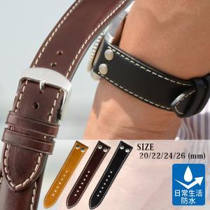 時計 ベルト 腕時計ベルト オイルカーフ 牛革 生活防水 U1225 20mm 22mm 24mm 26mm 時計 バンド 時計バンド 替えベルト 替えバンド ベルト 交換|mano-a-mano