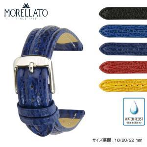 時計 ベルト 腕時計ベルト バンド  シャークスキン MORELLATO モレラート ONTARIO オンタリオ u1273037 18mm 20mm 22mm|mano-a-mano