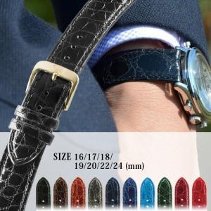 時計 ベルト 腕時計ベルト カイマンワニ U1610 16mm 17mm 18mm 19mm 20mm 22mm 24mm 時計 バンド 時計バンド 替えベルト 替えバンド ベルト 交換|mano-a-mano