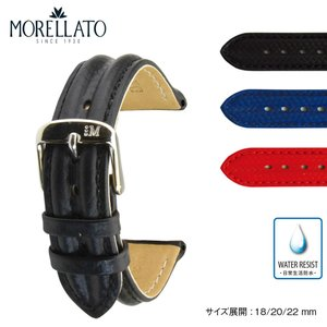 時計 ベルト 腕時計ベルト 防水 腕時計 バンド ラバー モレラート 生活防水 MORELLATO 18mm 20mm 22mm 耐水 スピード SPEED カーボンファイバー|mano-a-mano