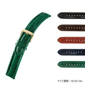 時計 ベルト 腕時計ベルト テジュ・リザード U1620 18mm 20mm 時計 バンド 時計バンド 替えベルト 替えバンド ベルト 交換|mano-a-mano