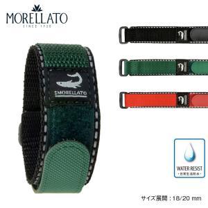 時計 ベルト 腕時計ベルト バンド ナイロン 生活防水 MORELLATO モレラート AQUASPORT2 アクアスポーツ・ツー u1620806 18mm 20mm|mano-a-mano