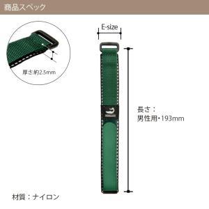 時計 ベルト 時計ベルト ナイロン MORELLATO モレラート AQUASPORT2 アクアスポーツ・ツー u1620806 18mm 20mm|mano-a-mano|03