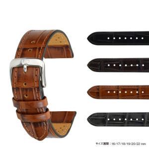 時計 ベルト 腕時計ベルト カーフ 牛革 U1695 16mm 17mm 18mm 19mm 20mm 22mm 時計 バンド 時計バンド 替えベルト 替えバンド ベルト 交換|mano-a-mano