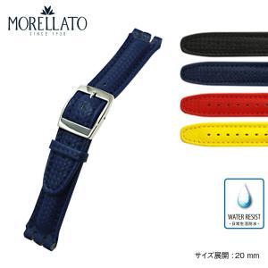 時計 ベルト 時計ベルト Swatch スウォッチ 用 ラバー MORELLATO モレラート SHERATON シェラトン Swatch スウォッチ 用 U1840840R 20mm|mano-a-mano