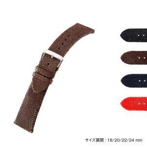時計 ベルト 腕時計ベルト ガルーシャ U1985 18mm 20mm 22mm 24mm 時計 バンド 時計バンド 替えベルト 替えバンド ベルト 交換|mano-a-mano