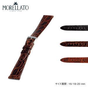 腕時計ベルト バンド 交換 カイマン(ワニ革) 20mm 18mm 16mm MORELLATO CLASSICO U2212052|mano-a-mano