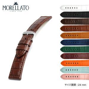 腕時計ベルト バンド 交換 マットアリゲーター メンズ 24mm MORELLATO GOYA U2238339 mano-a-mano