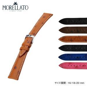 時計 ベルト 腕時計ベルト バンド  オーストリッチ MORELLATO モレラート TIPO LONGINES ティポ ロンジン U2239343 16mm 18mm 20mm|mano-a-mano