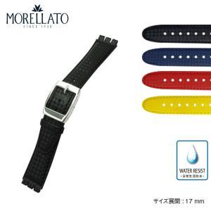 時計 ベルト 時計ベルト Swatch スウォッチ 用 ファブリック MORELLATO モレラート HILTON ヒルトン Swatch スウォッチ 用 U2740640F 17mm|mano-a-mano