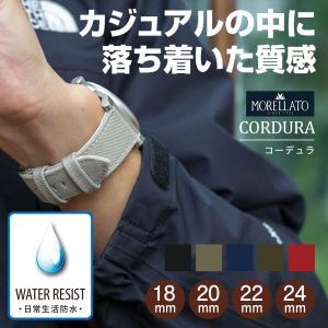 CORDURA/2(コーデュラ・ツー)