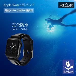 アップルウォッチ バンド apple watch ベルト 38mm 40mm 42mm 44mm MORELLATO MARINER サードパーティ 保護ケースつき|mano-a-mano
