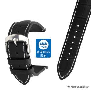 時計 ベルト 腕時計ベルト ラバー 水深100m防水 U3030 20mm 22mm 23mm 時計 バンド 時計バンド 替えベルト 替えバンド ベルト 交換|mano-a-mano