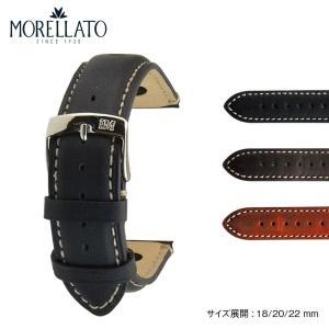 時計 ベルト 腕時計ベルト バンド  カーフ 牛革 MORELLATO モレラート GIOTTO ジョット u3222679 18mm 20mm 22mm|mano-a-mano