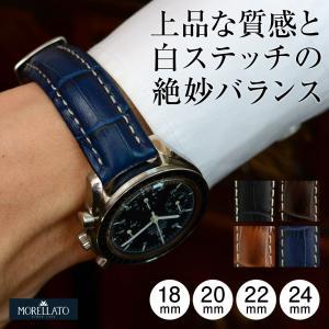 時計 ベルト 腕時計ベルト バンド  カーフ 牛革 MORELLATO モレラート PLUS プラス u3252480 18mm 20mm 22mm 24mm|mano-a-mano