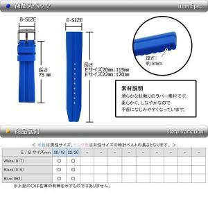 時計 ベルト 時計ベルト シリコンラバー MORELLATO モレラート NILO ニロ u3325187 20mm 22mm mano-a-mano 03