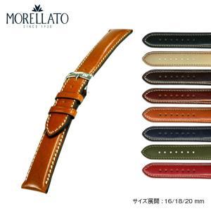 時計 ベルト 腕時計ベルト バンド  カーフ 牛革 MORELLATO モレラート ELITE エリート u3475947 16mm 18mm 20mm|mano-a-mano