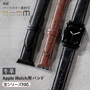 アップルウォッチ バンド apple watch ベルト 牛革 38mm 40mm 42mm 44mm 牛革時計ベルト サードパーティ 保護ケースつき|mano-a-mano