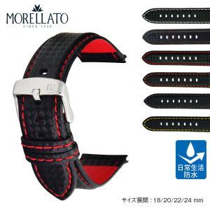 腕時計ベルト バンド 交換 ラバー 24mm 22mm 20mm 18mm MORELLATO BIKING U3586977|mano-a-mano