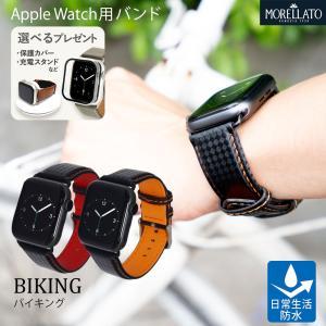 アップルウォッチ バンド apple watch ベルト 38mm 40mm 42mm 44mm MORELLATO BIKING|mano-a-mano