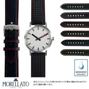 モンディーン用 MONDAINE にぴったりの時計ベルト 交換 ラバー BIKING U3586977|mano-a-mano