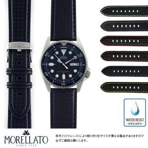 セイコーダイバー用 SEIKO Diver にぴったりの時計ベルト 交換 ラバー BIKING U3586977|mano-a-mano