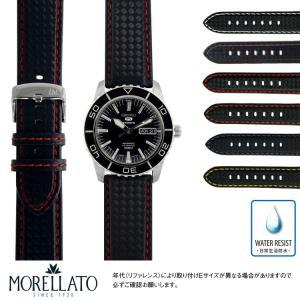セイコー5用 SEIKO 5 にぴったりの時計ベルト 交換 ラバー メンズ BIKING U3586977|mano-a-mano