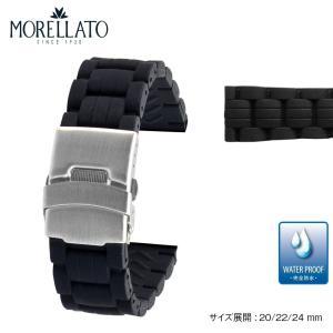 時計 ベルト 腕時計ベルト 防水 腕時計 バンド ラバー 完全防水 モレラート MORELLATO 20mm 22mm 24mm 耐水 イゼーオ ISEO あすつく|mano-a-mano