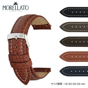 腕時計ベルト バンド 交換 牛革 メンズ 24mm 22mm 20mm 18mm MORELLATO KUGA U3689A38|mano-a-mano