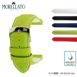 時計 ベルト 腕時計ベルト バンド  ラバー MORELLATO モレラート SQUASH スカッシュ u3822a42 18mm 20mm 22mm|mano-a-mano