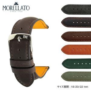 時計 ベルト 腕時計ベルト バンド  カーフ 牛革 MORELLATO モレラート DUCCIO ドゥッチオ u3884a61 18mm 20mm 22mm|mano-a-mano